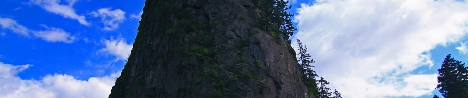 Giant Basalt Monolith